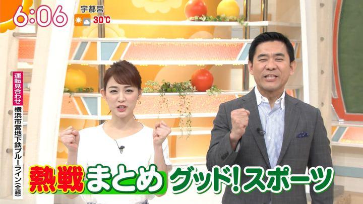 2019年06月06日新井恵理那の画像15枚目