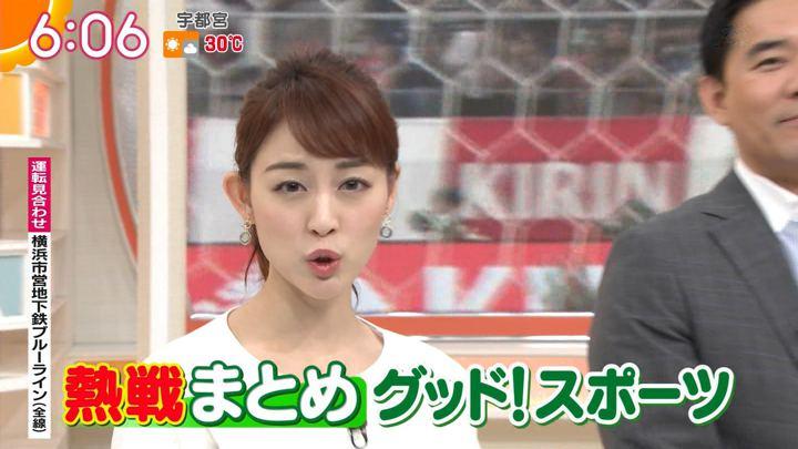 2019年06月06日新井恵理那の画像16枚目