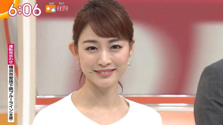 2019年06月06日新井恵理那の画像18枚目