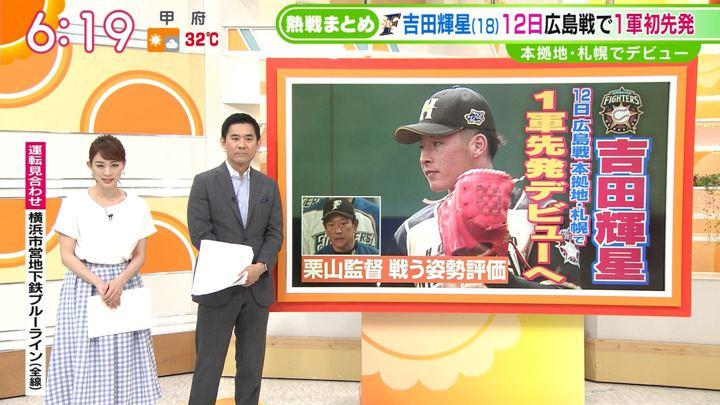 2019年06月06日新井恵理那の画像19枚目
