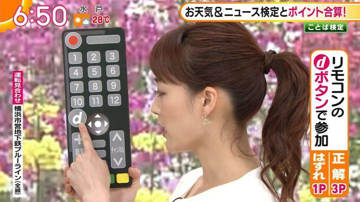 2019年06月06日新井恵理那の画像22枚目