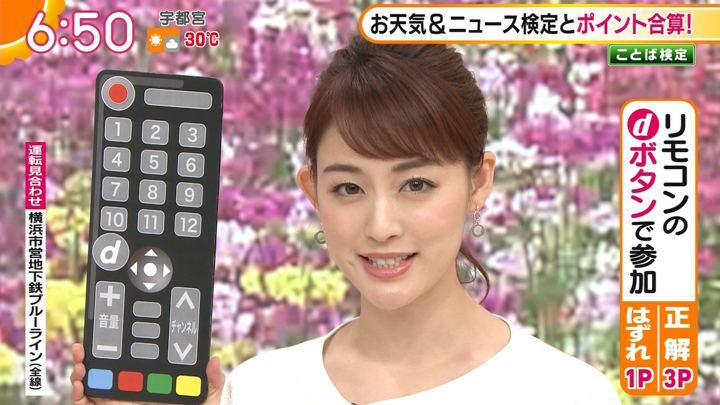 2019年06月06日新井恵理那の画像23枚目