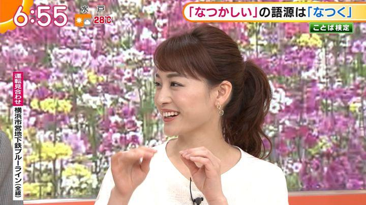 2019年06月06日新井恵理那の画像25枚目
