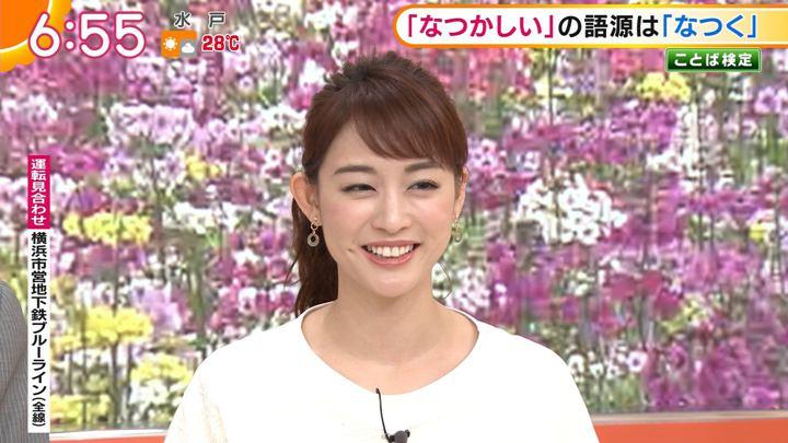 2019年06月06日新井恵理那の画像26枚目