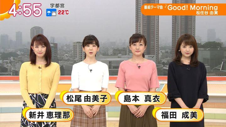 2019年06月07日新井恵理那の画像01枚目