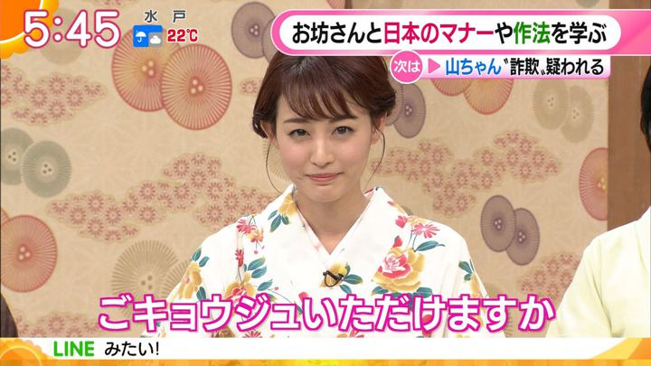 2019年06月07日新井恵理那の画像11枚目