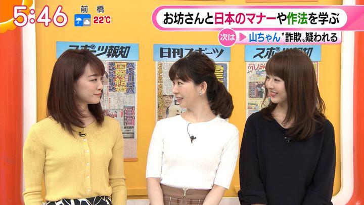 2019年06月07日新井恵理那の画像12枚目