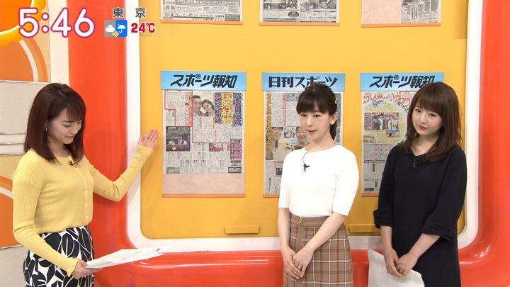 2019年06月07日新井恵理那の画像15枚目