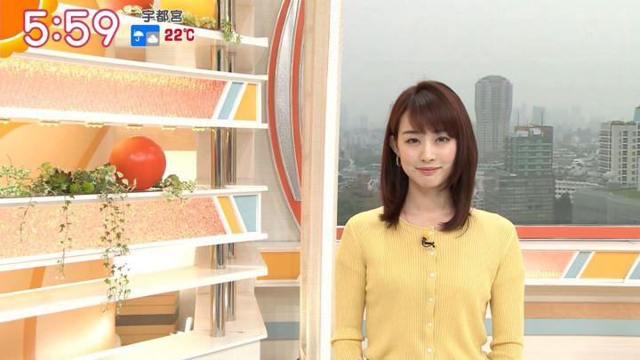 2019年06月07日新井恵理那の画像16枚目