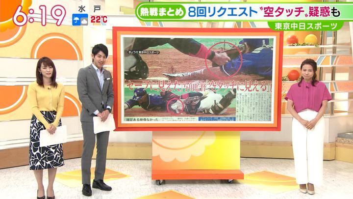 2019年06月07日新井恵理那の画像19枚目
