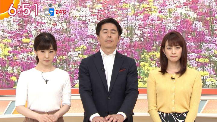 2019年06月07日新井恵理那の画像20枚目
