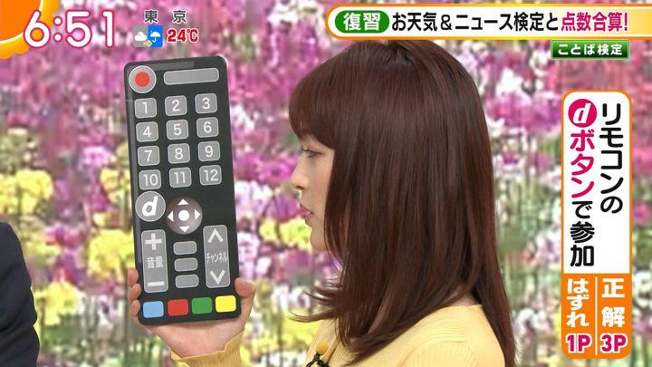 2019年06月07日新井恵理那の画像22枚目