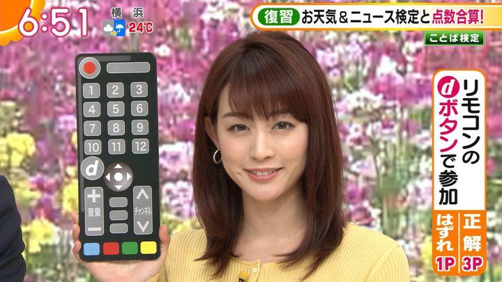 2019年06月07日新井恵理那の画像23枚目