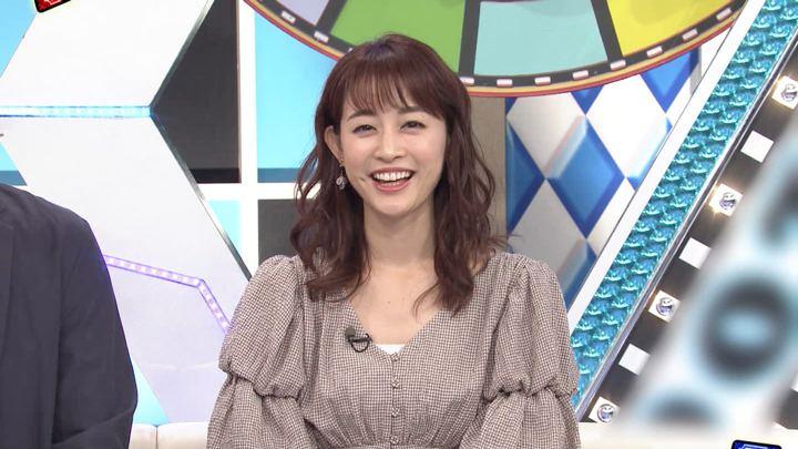 2019年06月07日新井恵理那の画像28枚目
