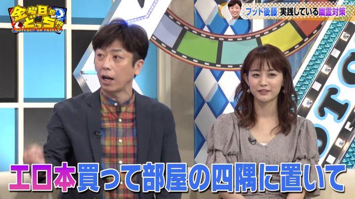 2019年06月07日新井恵理那の画像31枚目