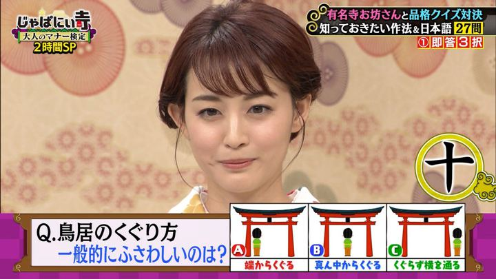 2019年06月08日新井恵理那の画像05枚目