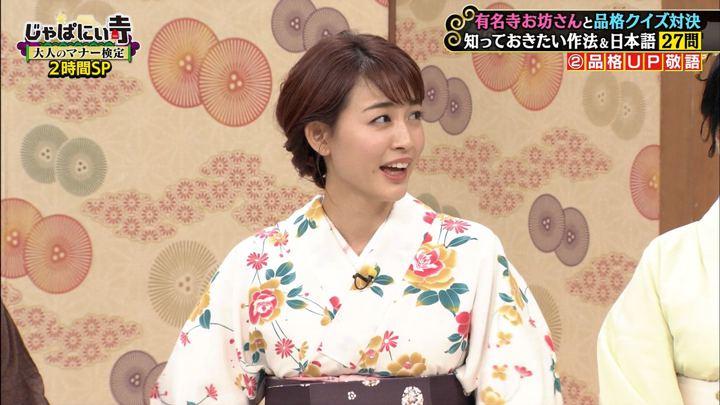 2019年06月08日新井恵理那の画像08枚目