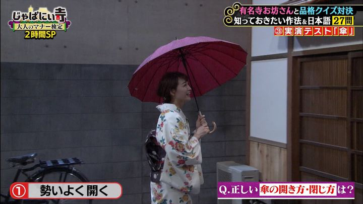 2019年06月08日新井恵理那の画像13枚目