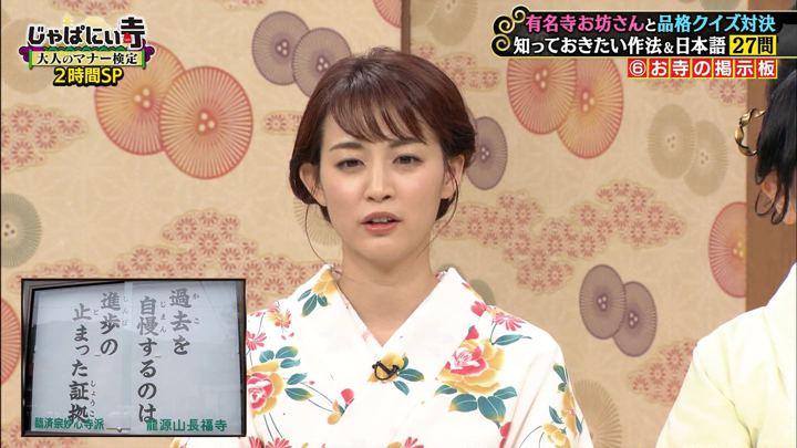 2019年06月08日新井恵理那の画像15枚目