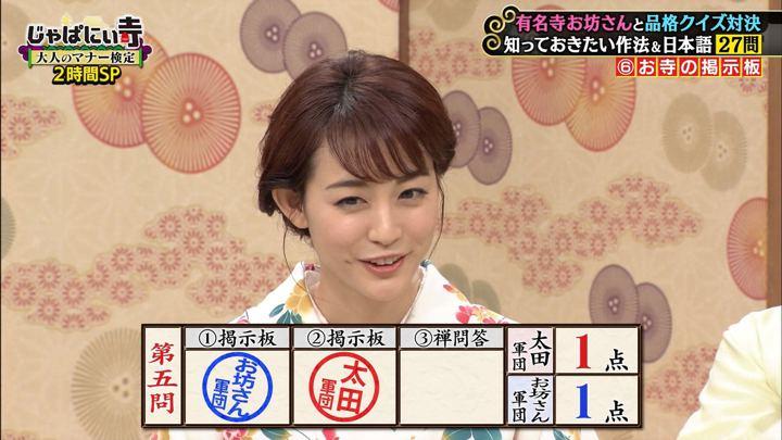 2019年06月08日新井恵理那の画像18枚目
