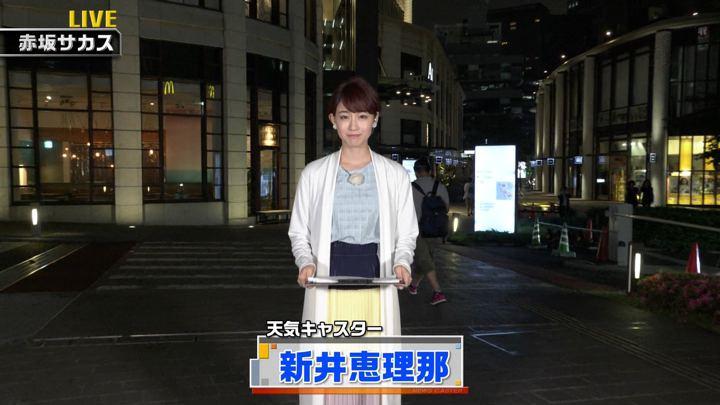 2019年06月08日新井恵理那の画像20枚目