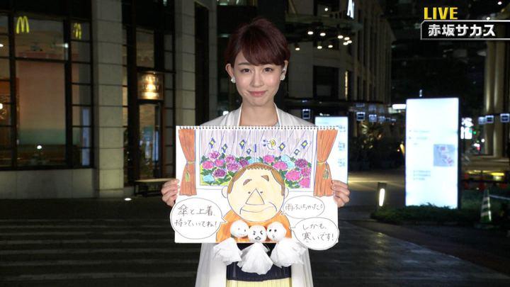 2019年06月08日新井恵理那の画像23枚目