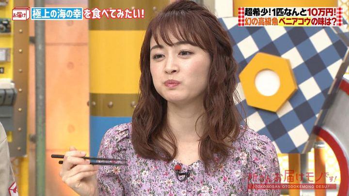 2019年06月09日新井恵理那の画像10枚目