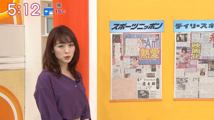 2019年06月10日新井恵理那の画像03枚目