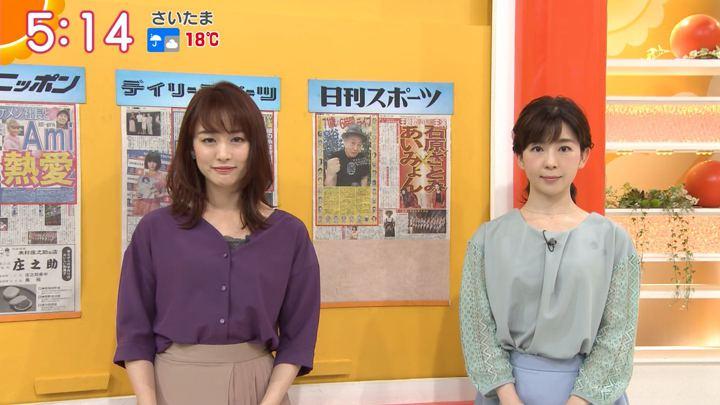 2019年06月10日新井恵理那の画像04枚目