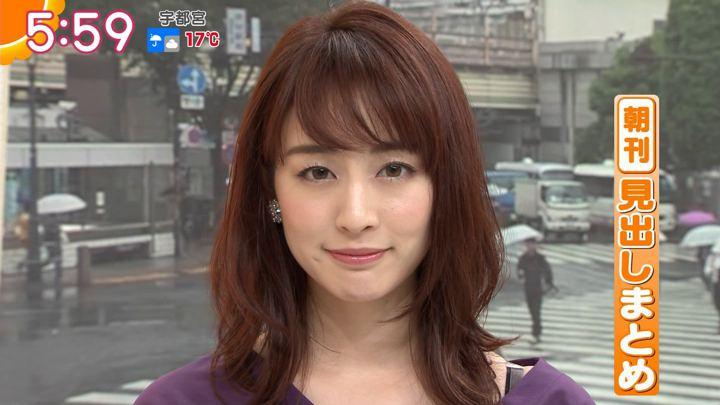 2019年06月10日新井恵理那の画像16枚目