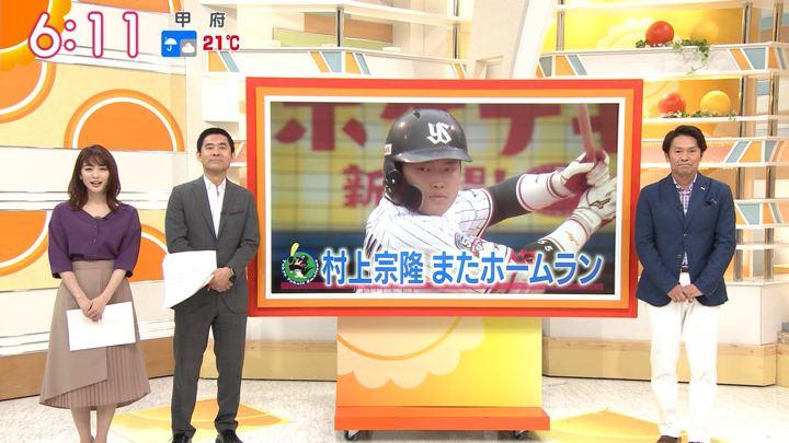 2019年06月10日新井恵理那の画像17枚目