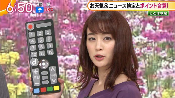 2019年06月10日新井恵理那の画像19枚目