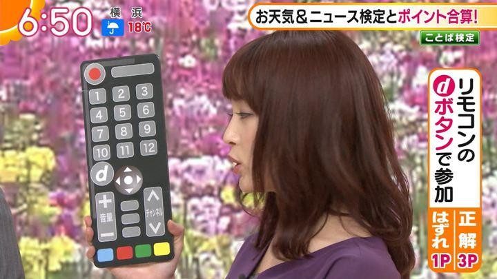 2019年06月10日新井恵理那の画像20枚目