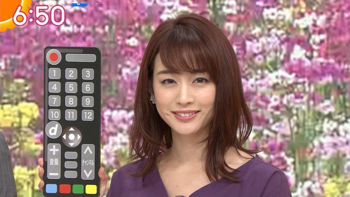 2019年06月10日新井恵理那の画像21枚目