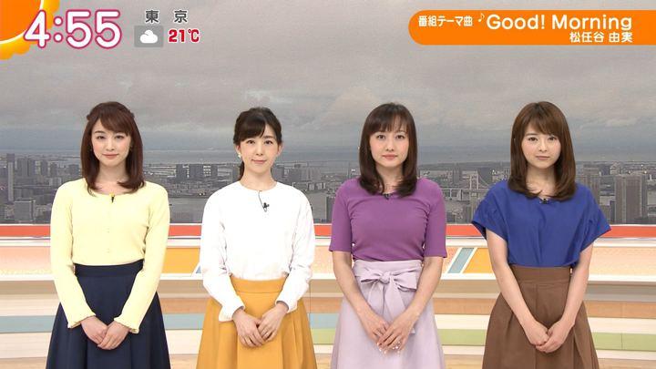 2019年06月11日新井恵理那の画像01枚目