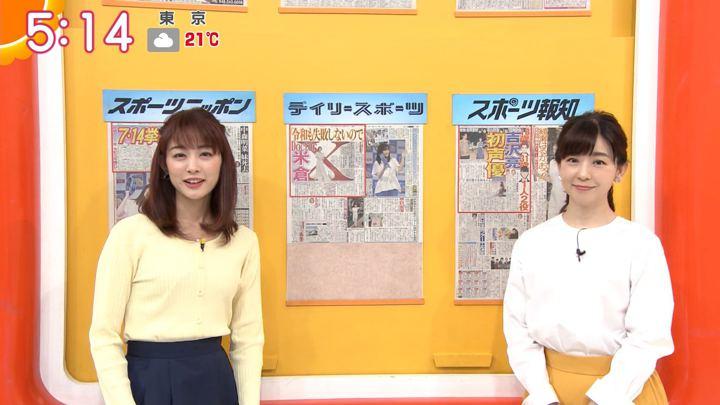 2019年06月11日新井恵理那の画像04枚目