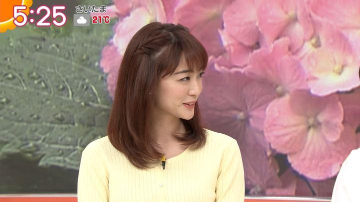2019年06月11日新井恵理那の画像09枚目