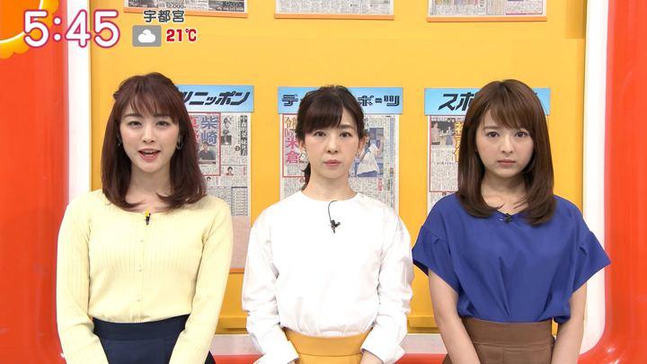 2019年06月11日新井恵理那の画像10枚目