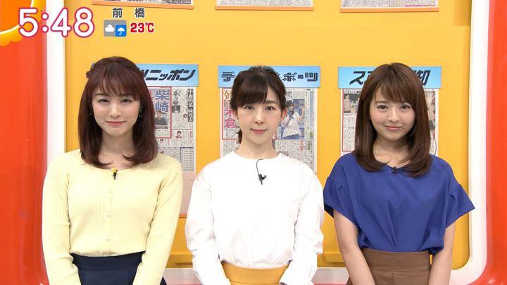 2019年06月11日新井恵理那の画像11枚目