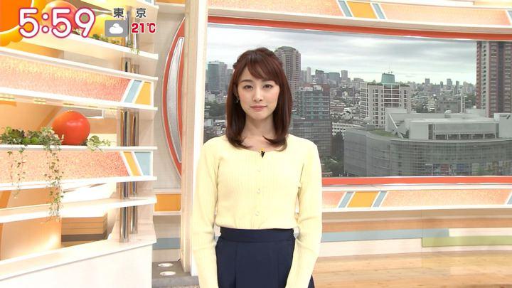 2019年06月11日新井恵理那の画像12枚目