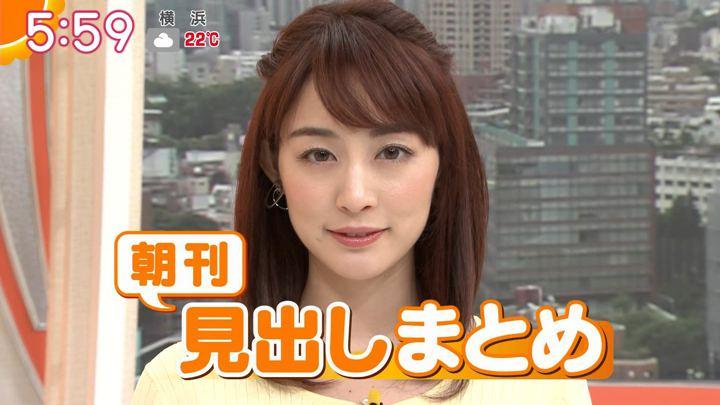2019年06月11日新井恵理那の画像13枚目