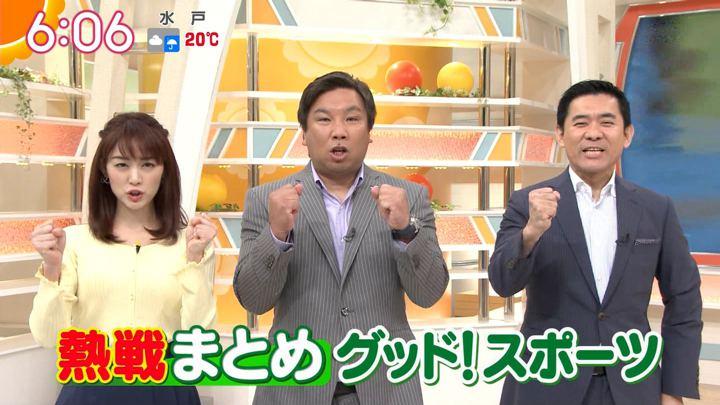 2019年06月11日新井恵理那の画像15枚目