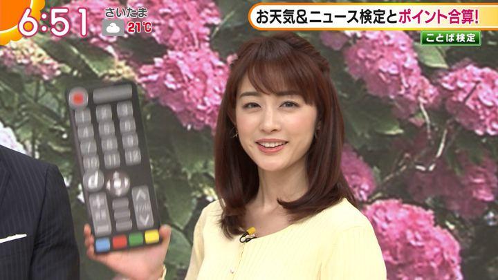 2019年06月11日新井恵理那の画像19枚目