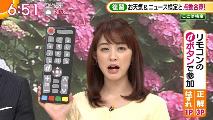 2019年06月11日新井恵理那の画像21枚目