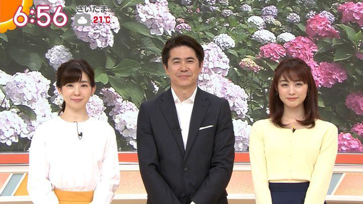 2019年06月11日新井恵理那の画像23枚目