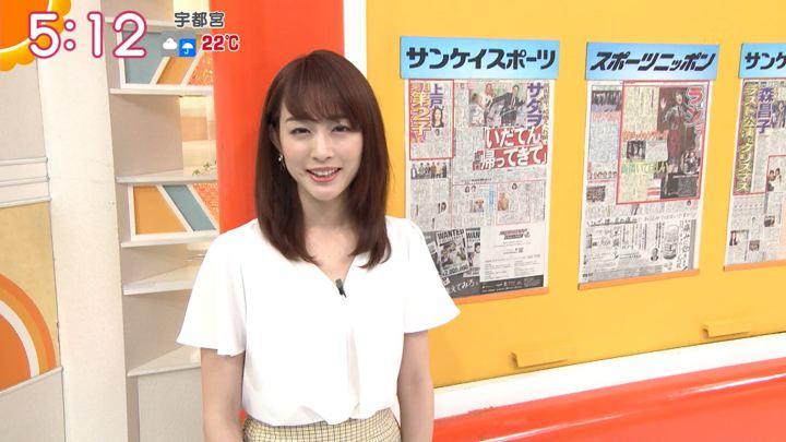 2019年06月12日新井恵理那の画像03枚目