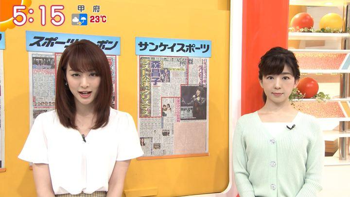 2019年06月12日新井恵理那の画像04枚目