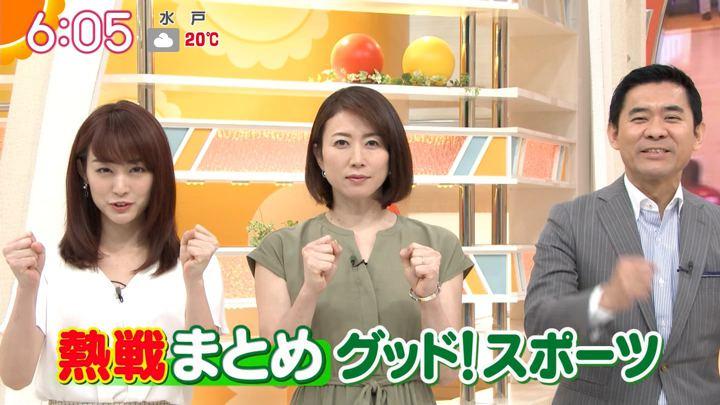 2019年06月12日新井恵理那の画像15枚目