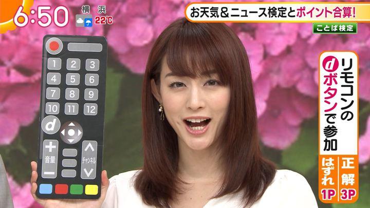 2019年06月12日新井恵理那の画像18枚目