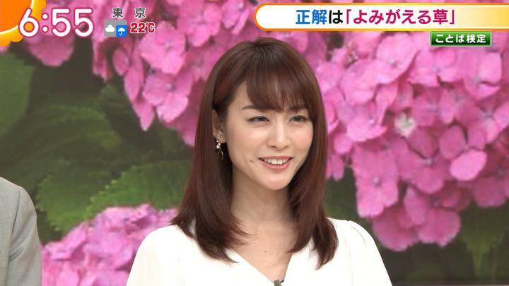 2019年06月12日新井恵理那の画像20枚目